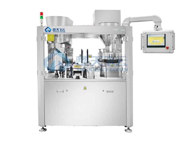 NJP5200 Full-Automatic Capsule Filling Machine